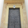 porta cattedrale Ugento