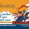 OrlandoFurioso_Kairòs